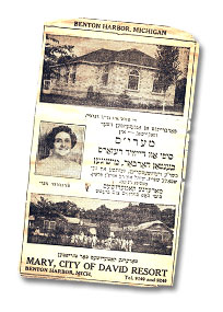 1939-40 Jewish Community Advertisement