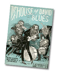 'The House of David Blues'